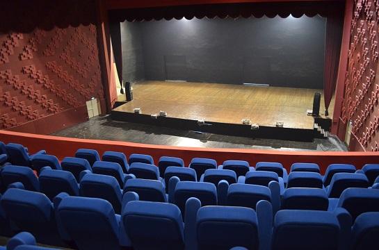 Kia Theatre 1