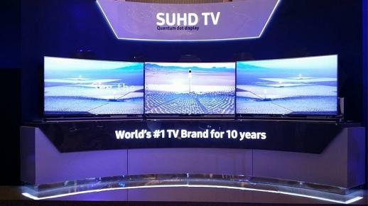 SamsungSUHDTV
